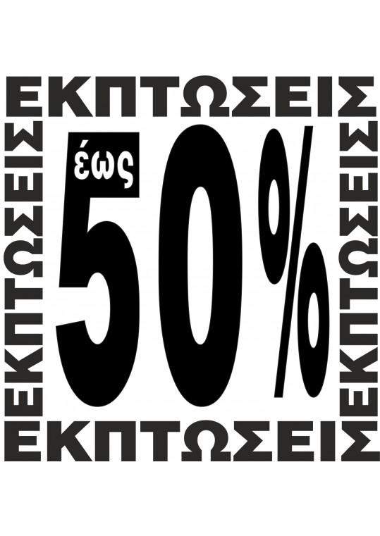 sales 501